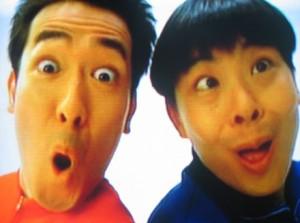 tetsu&tomo