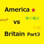 イギリス VS アメリカ Part 3