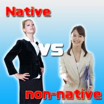 ネイティブか日本人講師か